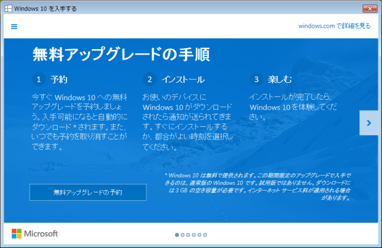 20150609windows10